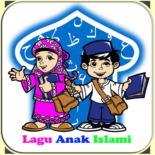 Lagu Anak Islami LOGO-APP點子