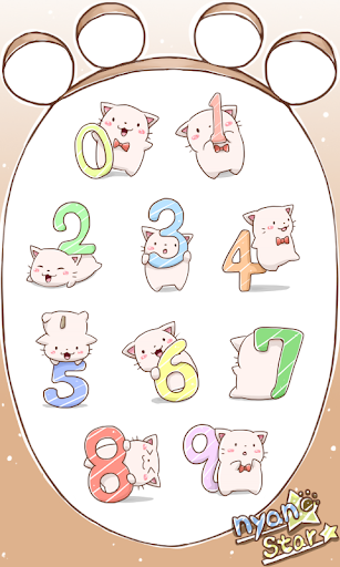 Nyan Star10 Emoticons new
