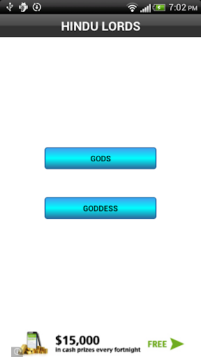 God - Goddess