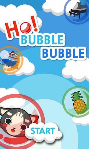 HO Bubble Bubble