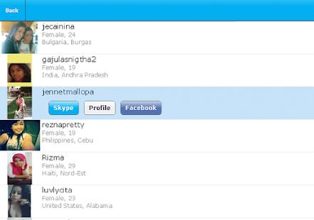 Skype聯繫人列表