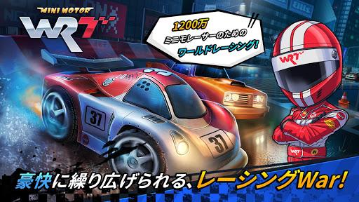 ミニモ with チョロQ【Mini Motor WRT】