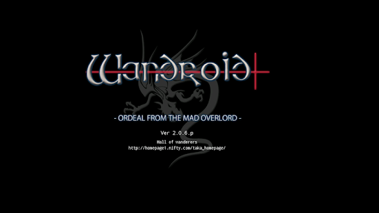 Wandroid # 1 OFMO - screenshot thumbnail