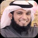ابراهيم النقيب - قرآن اناشيد icon