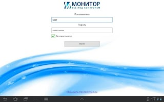 Screenshot of Монитор.Клиент