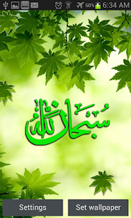 Islamic ramadan LiveWallpaper - screenshot thumbnail