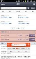 Screenshot of Smart Browser
