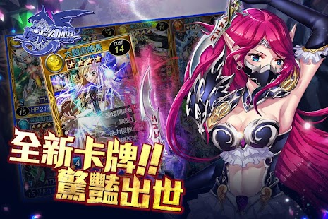 Efun-魔卡幻想 - screenshot thumbnail