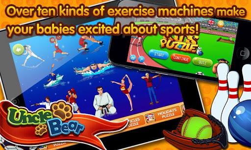 宝宝拼图:体育