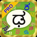 Kannada PaninKeypad PRO icon