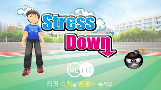 玩健康App|Stress Down免費|APP試玩