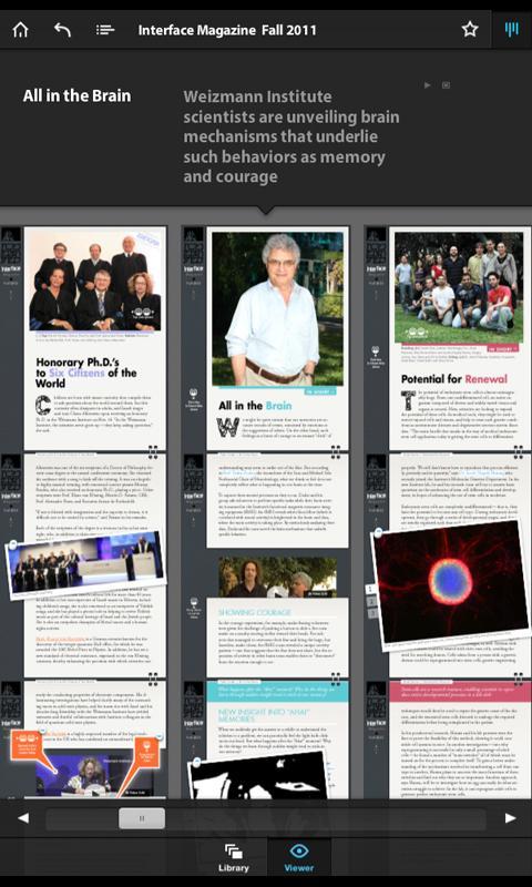 Interface Magazine- screenshot