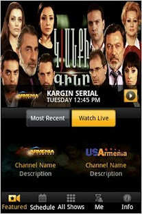 Armenia TV - screenshot thumbnail