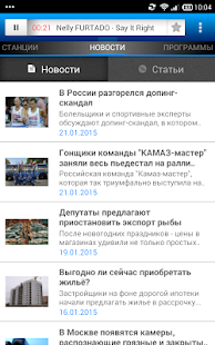 Авторадио- screenshot thumbnail