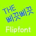 THEMiss™ Korean Flipfont icon