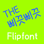 THEMiss™ Korean Flipfont
