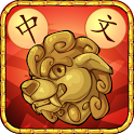 Mandarin Madness Learn Chinese icon