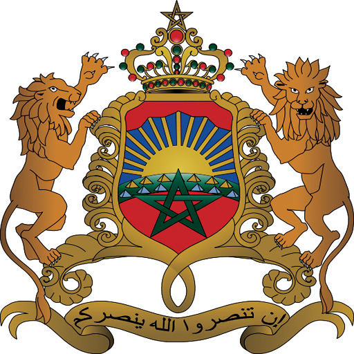 Plan Autonomie du Sahara LOGO-APP點子