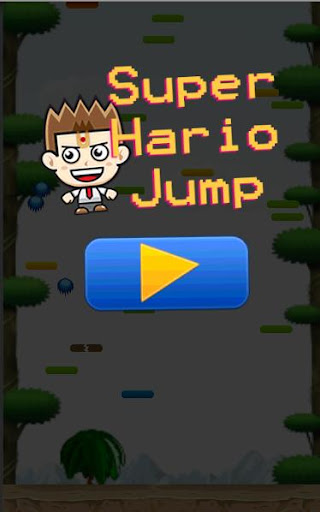 Mega Baby Jungle Jump
