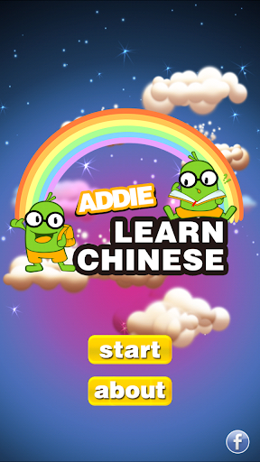 Addie Learn chinese
