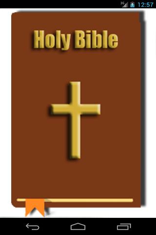 汝拉对圣经