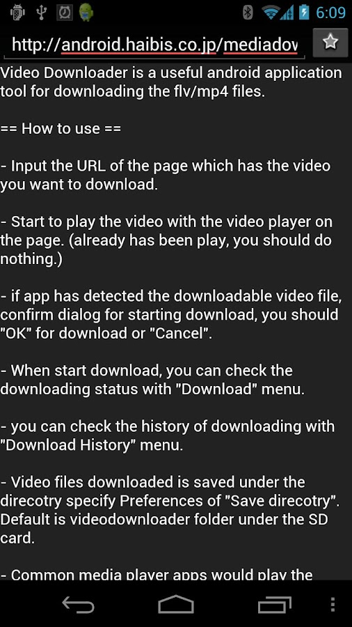 Video Downloader - screenshot