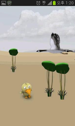 [TOSS] Ostrich Theme LWP
