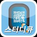 스터디큐 logo