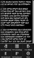 Screenshot of Wudasie Mariam (EOTC)