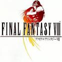 Final Fantasy VIII Wiki
