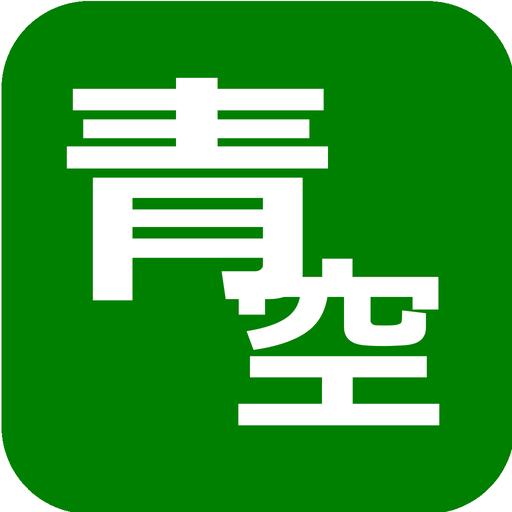 kuc.AOZORA_s (eBook) 書籍 App LOGO-APP開箱王