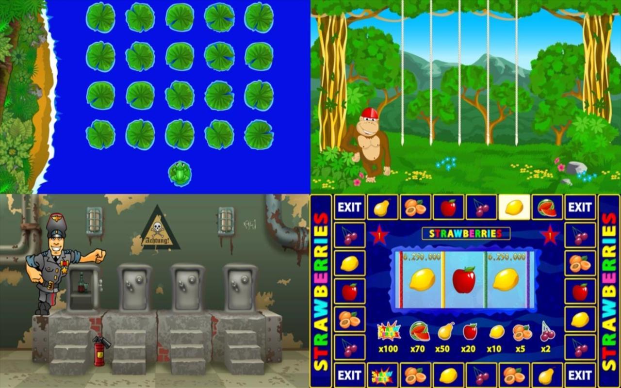 бесплатно автоматы лягушки скачать игровые