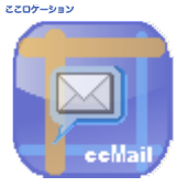 ccMail (email here)