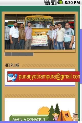 Punar Jyoti Rampura
