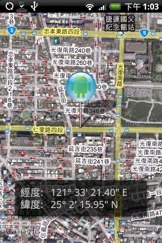 GeoPicker- screenshot
