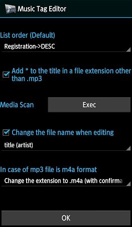 TK Music Tag Editor 7.1.7 screenshot 393894