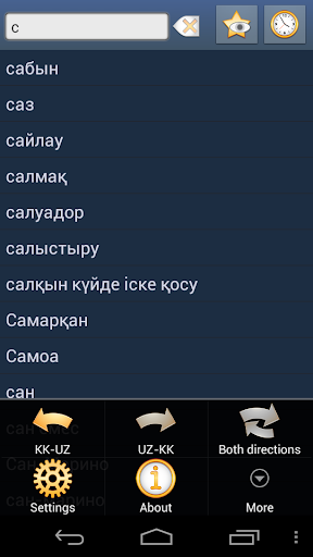Kazakh Uzbek Dictionary +