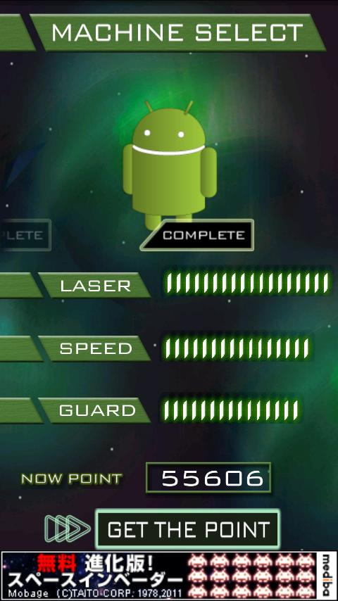 GalaxyLaser SURVIVAL - screenshot
