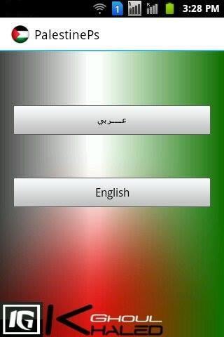 Palestine Ps