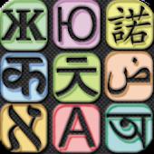 Vietnamese Translator & Dict