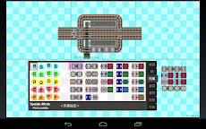 掌内鉄道エディター for タブレットのおすすめ画像5