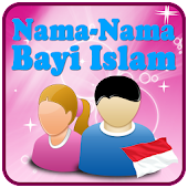 Indo Islamic Names & Meaning