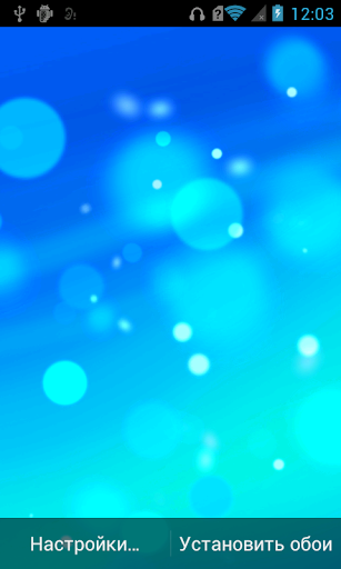 Abstract HD Live Wallpaper