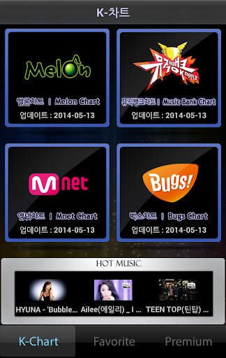 TOP Kpop K-POP 주요 차트 유투브