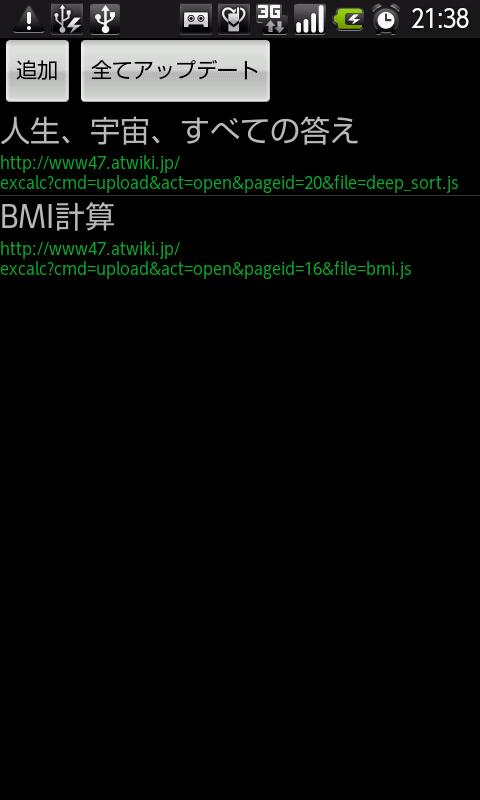 ExCalc Free- screenshot
