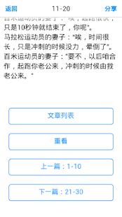 玩娛樂App|成人笑话 2.0免費|APP試玩