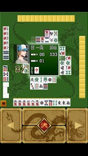 Four Players Mahjong - KEMCO - screenshot thumbnail