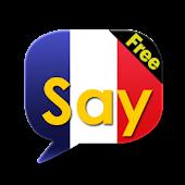 [무료]신공 프랑스어회화