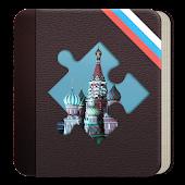 JigBook Russia