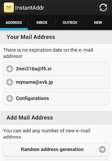 일회용 이메일 주소